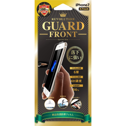 Revolution GUARD FRONT iPhone7 保護フィルム R303658